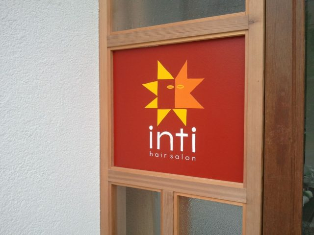 hairsalon・inti